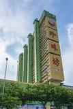 Edificio del palacio de la gente foto de archivo