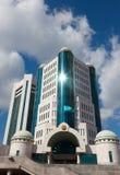 Edificio del parlamento Fotos de archivo libres de regalías