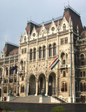 Edificio del parlamento de Budapest Imagenes de archivo