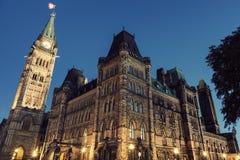Edificio del parlamento de Canadá imagen de archivo libre de regalías