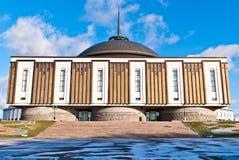 Edificio del parque de la victoria de Moscú Fotografía de archivo libre de regalías