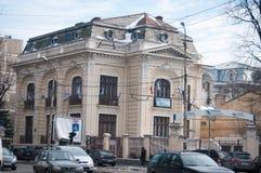 Edificio del partido de PNTCD Fotografía de archivo libre de regalías