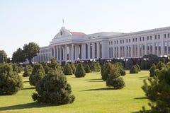 Edificio del senado fotografía de archivo