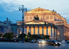 Edificio del teatro de Bolshoi por la tarde de Moscú foto de archivo