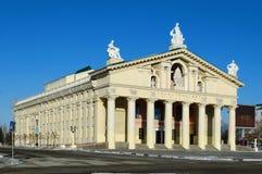 Edificio del teatro del drama la ciudad de Nizhny Tagil. Rusia Foto de archivo libre de regalías