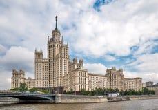 Edificio del terraplén de Kotelnicheskaya Fotos de archivo libres de regalías