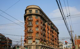 Edificio del Wu-Kang Immagine Stock