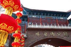 Edificio della Cina Fotografie Stock Libere da Diritti