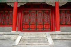 Edificio di dinastia Ming e di Qing Fotografie Stock Libere da Diritti