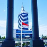 Edificio di Graha Pena fotografie stock libere da diritti