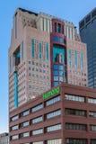 Edificio di Humana Fotografia Stock