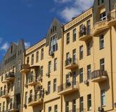 Edificio di Kiev Fotografia Stock Libera da Diritti