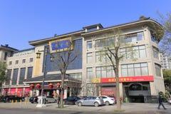 Edificio di Liangbaolou della città di xian nell'inverno Fotografia Stock