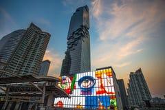 Edificio di MahaNakhon a Bangkok, Tailandia, è la costruzione più alta in Tailandia 314 Mt Fotografia Stock Libera da Diritti