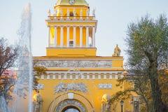 Edificio di San Pietroburgo Ministero della marina Immagine Stock