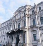 Edificio di St Petersburg fotografie stock