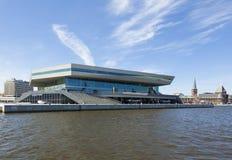 Edificio Dokk1 en Aarhus Imagen de archivo libre de regalías