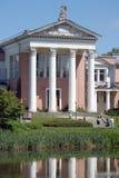 Edificio en el jardín botánico Foto de archivo