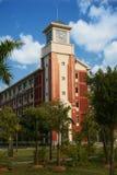 Edificio en la ciudad (2) Imagen de archivo libre de regalías