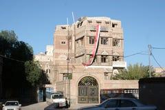 Edificio en Sanaa, Yemen Fotos de archivo libres de regalías