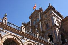 Edificio español del gobierno Imagen de archivo libre de regalías