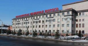 Edificio ferroviario de Krasnoyarsk Imágenes de archivo libres de regalías