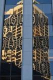 ¿Edificio fracturado? Fotografía de archivo