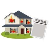 Edificio, fuego Fotos de archivo