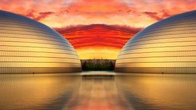 Edificio futurista foto de archivo