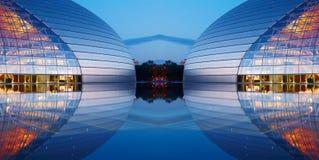 Edificio futurista, Pekín imagen de archivo