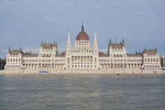 Edificio húngaro del parlamento Foto de archivo