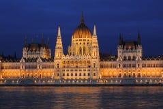 Edificio húngaro del parlamento Imagen de archivo libre de regalías