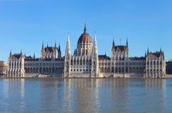 Edificio húngaro del parlamento Fotografía de archivo libre de regalías