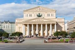 Edificio hermoso del teatro de Bolshoi foto de archivo