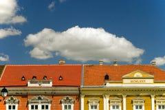 Edificio histórico (9) Imágenes de archivo libres de regalías
