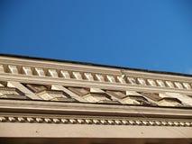 Edificio histórico de Moscú Imagen de archivo libre de regalías