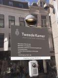 Edificio holandés del gobierno en La Haya Foto de archivo