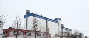 Edificio moderno de la fábrica del exterior Foto de archivo