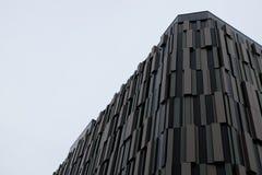 Edificio moderno del metal de Brown Foto de archivo