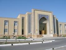 Edificio moderno en Uzbekistan Fotos de archivo libres de regalías