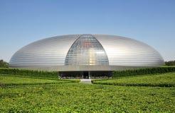 edificio moderno espléndido Imágenes de archivo libres de regalías