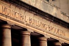 Edificio municipal fotos de archivo libres de regalías