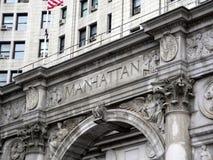 Edificio municipal de Manhattan Fotos de archivo libres de regalías