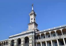 Edificio norteño de la estación del río en Moscú. Fotografía de archivo libre de regalías