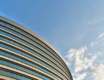 Edificio per uffici Curvy Immagini Stock Libere da Diritti