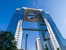 Edificio per uffici di Osaka Fotografie Stock
