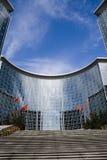 Edificio per uffici e centro di affari Fotografia Stock Libera da Diritti