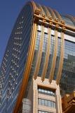 Edificio per uffici rotondo fotografia stock libera da diritti