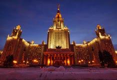 Edificio principal de la universidad de estado de Moscú Fotografía de archivo