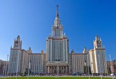 Edificio principal de la universidad de estado de Moscú Fotos de archivo libres de regalías